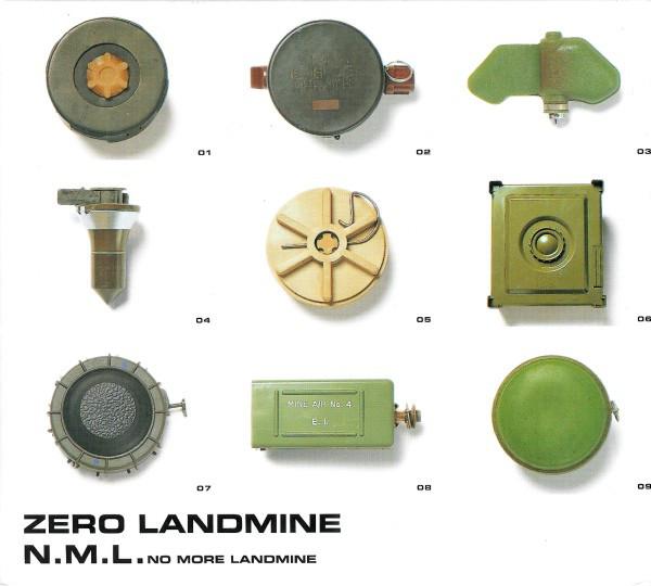 地雷ゼロキャンペーン